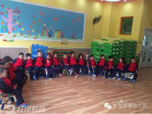 辽宁本溪红缨瑞德国际幼儿园举办感恩母亲主题活动
