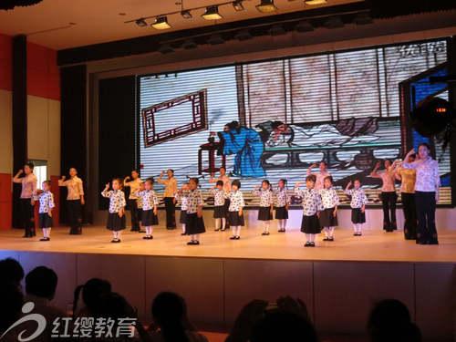 山东聊城红缨正泰新世纪幼儿园举办六一文艺汇演