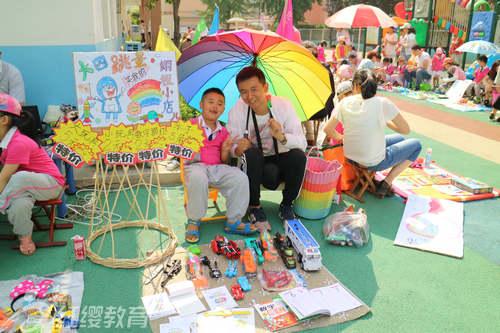 跳蚤市场-山东潍坊红缨天昱幼儿园六一跳骚市场活动