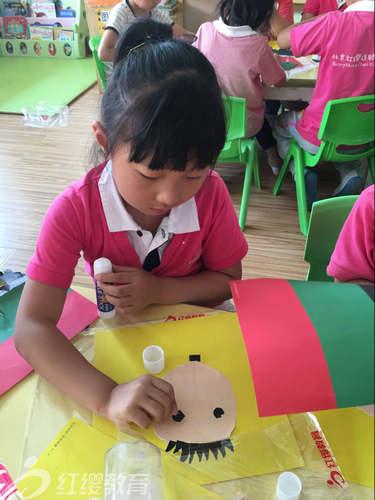 撕贴画--爸爸-山东潍坊红缨天昱幼儿园举办父亲节活动