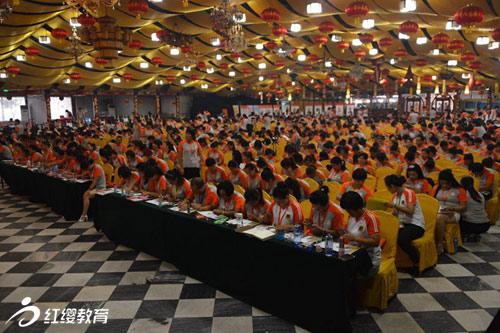 首届中国Yojo职业园长特训营