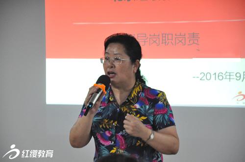 红缨连锁事业部2016中期内训