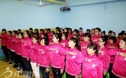 黑龙江黑河红缨贝贝幼儿园举办教师节表彰大会