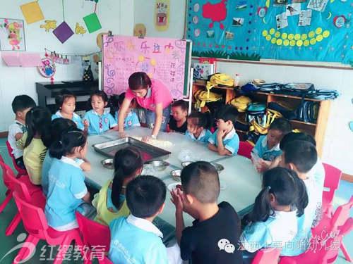 江西萍乡红缨向阳幼儿园中秋节主题活动