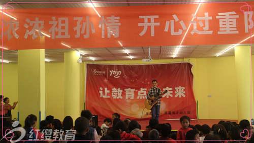 河南濮阳红缨育才幼儿园开展重阳节敬老活动
