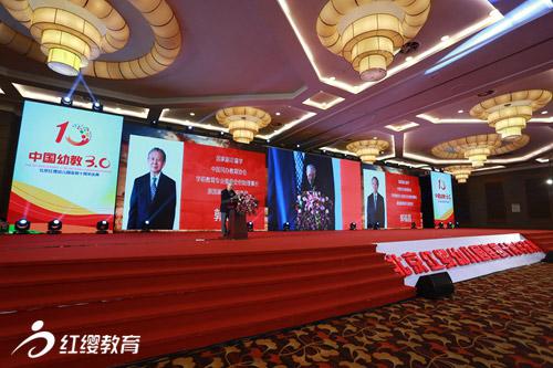 北京红缨幼儿园连锁十周年庆典