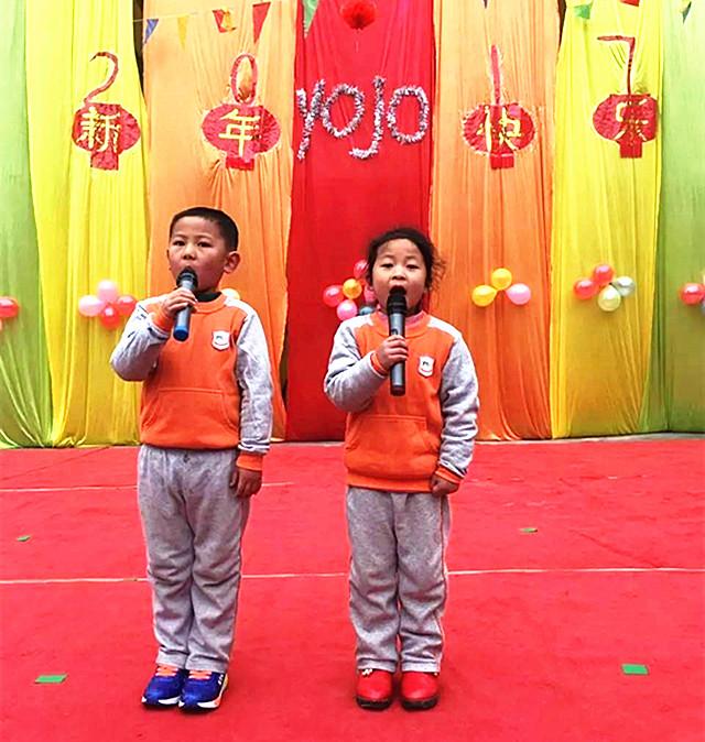 """常德区域乐乐幼儿园""""迎新年暨三乐展示""""活动"""