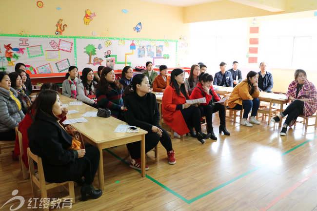 陕西韩城红缨童之梦幼儿园召开新学期家长会