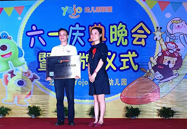 广西南宁小树林幼儿园六一庆典晚会暨授牌仪式
