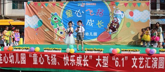 大型活动_北京yojo幼儿园联盟