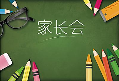 4,幼儿园一日生活作息安排:将园所作息时间安排以文字或表格的形式