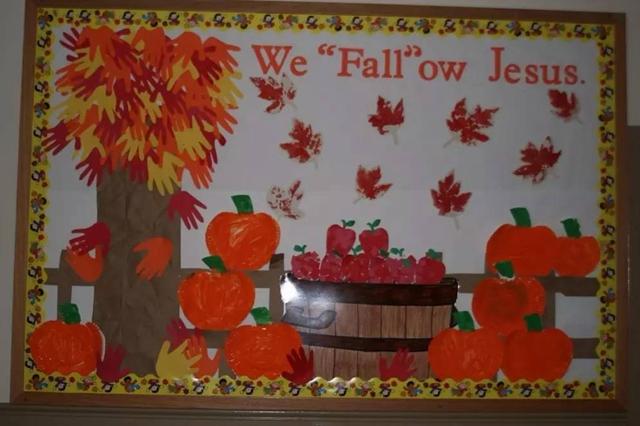 秋季创意主题墙3