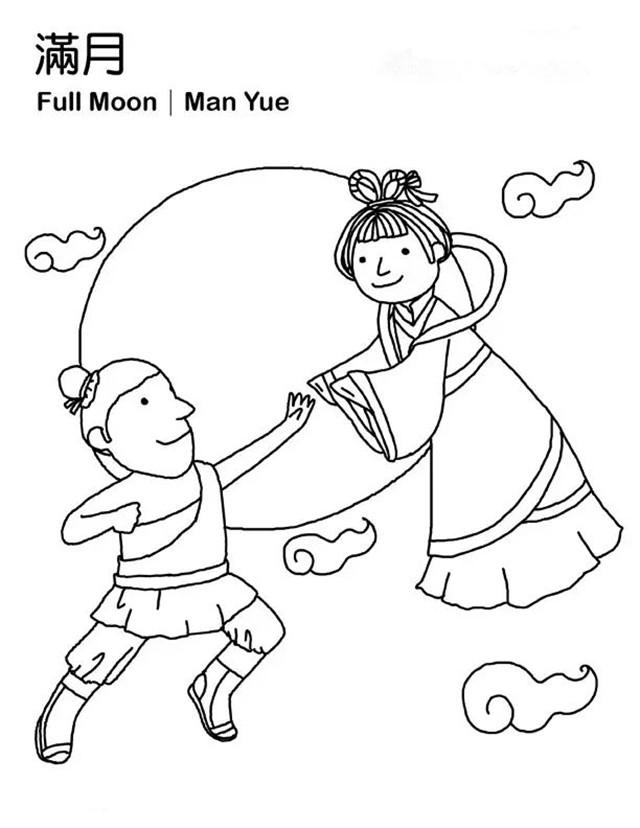 儿童中秋节简笔画图片 后羿和嫦娥图片