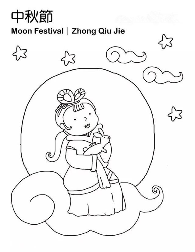 【中秋节】【涂色】做一本小朋友自己的中秋图画故事书