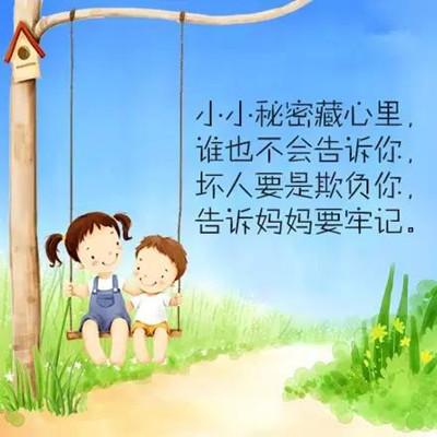 家长工作_北京yojo幼儿园联盟