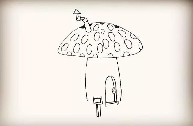 【简笔画】蘑菇房子
