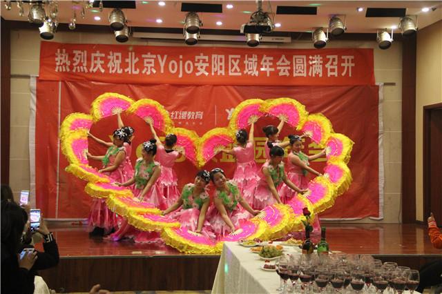 爱得堡幼儿园教师团队开场舞《中国梦 yojo梦》