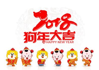 【新年】【儿歌】22个最新,最全的新年儿歌(上)图片