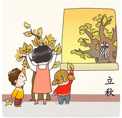 幼儿园24节气卡通图片展示