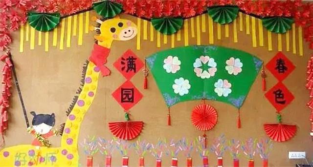 【新年】幼儿园中国风新年环创,年味一下就出来了
