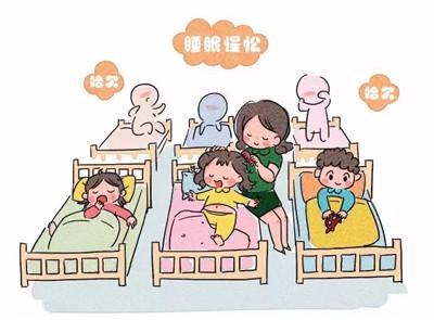幼儿园小朋友午睡简笔画