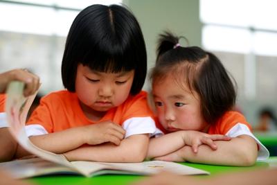 幼儿园图书区域环境的创设