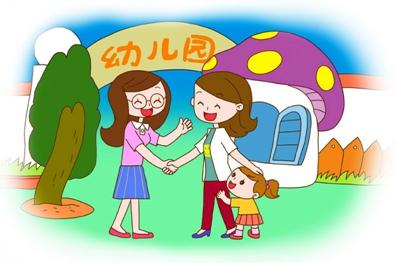 指导进班的幼儿依次用盐水漱口,如厕,双手消毒. 4.