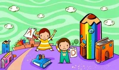 幼儿园识字游戏(三)