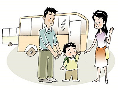 幼儿园提醒:接送须知及注意事项