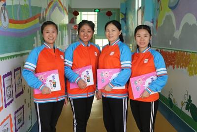 班级服务_北京yojo幼儿园联盟