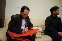 中国未来研究会副理事长兼秘书长
