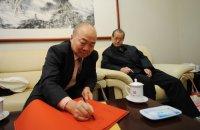 美国新未来基金会董事长、北京红缨教育集团董事长陈玉生