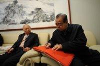 马来西亚著名华侨、北京红缨教育集团董事丘培亨