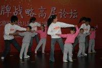 红缨幼儿园服装精彩展示