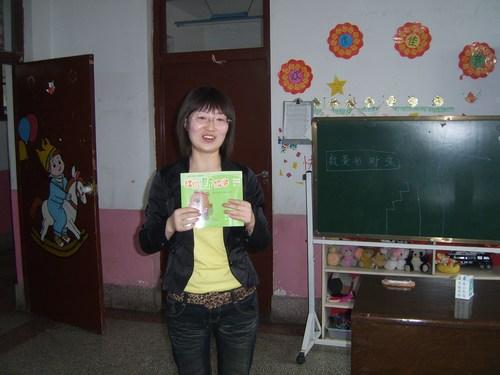 红缨赵静老师齐河红太阳幼儿园做课程培训