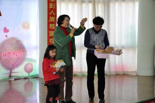 我们与西藏的朋友手拉手
