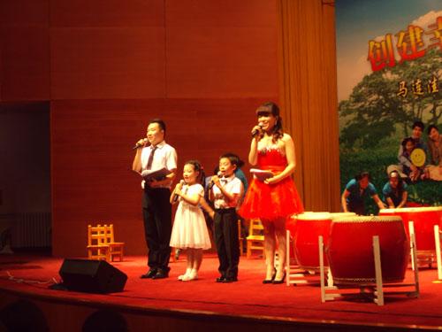 热烈庆祝中国计划生育协