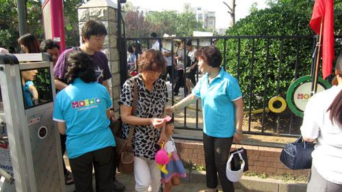 北京红缨幼儿园六·一献爱