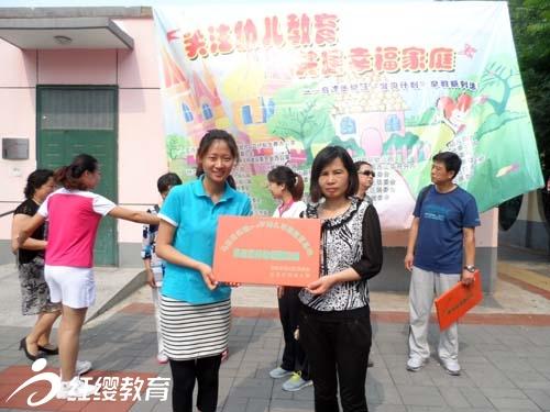 庆祝马连洼地区儿童活动