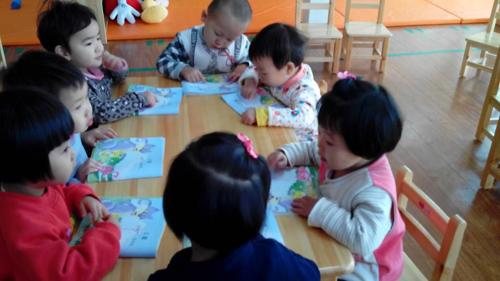 幼儿园快乐生活