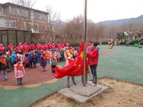 第一次的升国旗