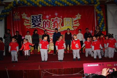 辽宁锦州吉点国际幼儿园举办春节联欢晚会