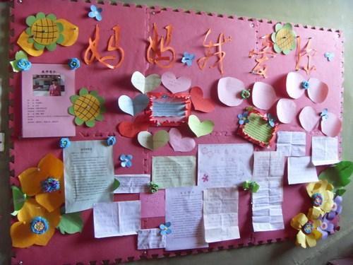 内蒙古满洲里南区幼儿园妇女节感恩活动