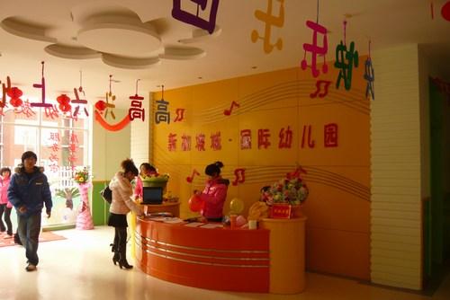 幼儿园的各类型教室:+音乐活动室