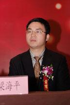梁海平:红缨教育集团运营中心总经理