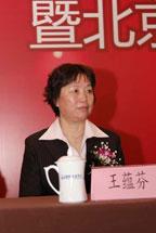 王蕴芬:北京红缨幼儿园连锁副总园长