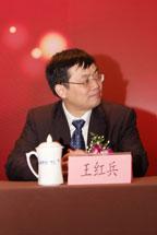 王红兵:北京红缨教育集团总裁