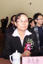 李久余:北京红缨教育集团运营中心副总经理
