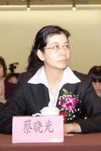 蔡晓光:北京红缨教育集团运营中心副总经理