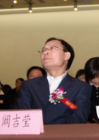 阚吉莹:北京红缨教育集团督导专家